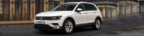 tiguan-pure-white